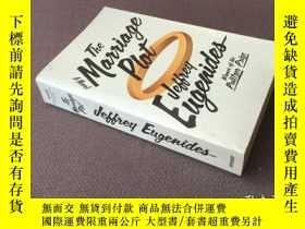 二手書博民逛書店The罕見Marriage Plot (英語)Y278316 Jeffrey Eugenides   傑弗裏·