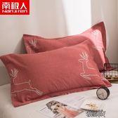 純棉枕套一對裝枕頭套48*74cm全棉枕芯套單人學生 街頭布衣
