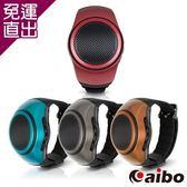 aibo B20 手錶型隨身藍牙喇叭(可插卡)【免運直出】