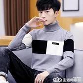 男士高領毛衣冬季加厚上衣韓版潮流帥氣打底衫2020秋裝新款針織衫 樂事館新品