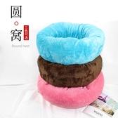 深度睡眠狗窩貓窩貓咪窩小中型犬冬天冬季保暖寵物用品 HA062