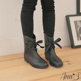 Ann'S優雅甜心-緞帶V口防水雨靴 黑
