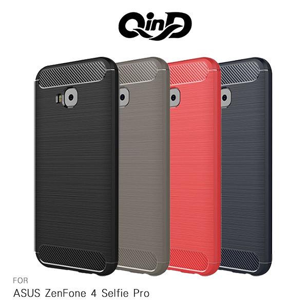☆愛思摩比☆QinD ZenFone 4 Selfie Pro ZD552K 拉絲矽膠套 TPU 防摔 手機殼 保護套