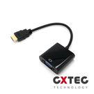 HDMI to VGA 公對母 螢幕轉接...