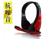 《鉦泰生活館》KINYO 高音質立體聲耳機麥克風 EM-3650
