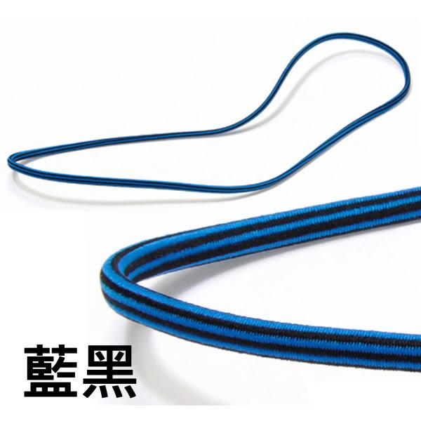 《日本製》TEX-MEX 型男專用髮繩 3款可選 ◇iKIREI