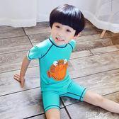 兒童泳衣男童平角連體游泳衣 E家人