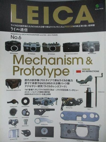 【書寶二手書T1/攝影_DBK】LEICA_6期_Mechanism&Prototype