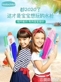 省力兒童水槍玩具大容量高壓抽拉式噴水槍沙灘漂流打水仗呲水神器