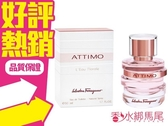 Salvatore Ferragamo ATTIMO 花漾瞬間 女性淡香水 5ML香水分享瓶◐香水綁馬尾◐