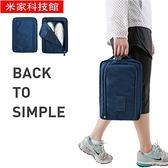 高爾夫鞋包 韓式球鞋袋高爾夫球鞋子整理袋足球鞋袋健身瑜伽鞋盒旅行鞋包防水 米家