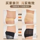 高腰收腹內褲女純棉抗菌塑身塑形薄款產後束腰提臀小肚子BS 雙十二全館免運