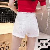 牛仔短褲女高腰顯瘦夏季韓版薄款寬鬆大碼高彈熱褲子潮【左岸男裝】