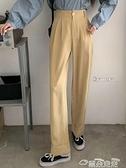西裝褲月牙城西裝褲女春季2021新款休閒高腰直筒褲寬鬆百搭闊腿拖地褲潮  雲朵 上新