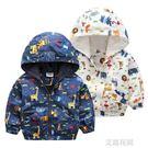 男童沖鋒風衣外套2019新款秋裝春秋童裝兒童寶寶小童1歲3女童上衣『艾麗花園』