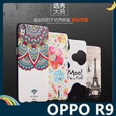 OPPO R9 卡通浮雕保護套 軟殼 彩繪塗鴉 3D風景 立體超薄0.3mm 矽膠套 手機套 手機殼 歐珀