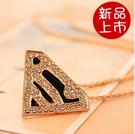►超人標志三角形幾何S字金色閃鑽長款項鏈 【B4036】
