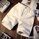夏季休閒褲男士短褲修身中褲青年沙灘褲運動韓版 朵拉朵衣櫥