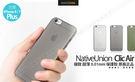 Native Union Clic Air iPhone 8 Plus / 7 Plus 極致 超薄 0.01mm 保護殼 現貨