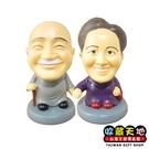 【收藏天地】台灣紀念品系列*Q版卡通公仔擺飾 蔣宋夫妻 (二入)  ∕  擺飾 卡通 可愛