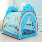 兒童帳篷公主室內玩具波波球池游戲屋折疊海洋球池嬰兒寶寶大房子 深藏blue