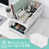 ~Mr box ~日式抽取式可疊衣櫃收納架加大款矮6 件組北歐白