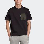 ADIDAS 黑 軍綠網格 拉鍊口袋 短袖T 短T 男 (布魯克林) GC8700