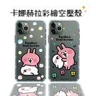 【卡娜赫拉】iPhone 11 Pro (5.8吋) 防摔氣墊空壓保護套
