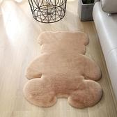 毛絨地毯墊北歐卡通熊沙發座椅床邊臥室【聚寶屋】