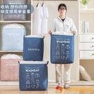衣物收納框裝棉被子大容量搬家整理衣柜衣服收納箱【小獅子】