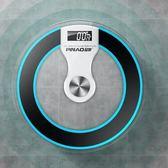 測體重秤家用成人精準電子秤