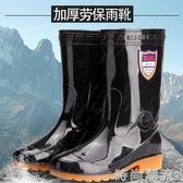 強人3515雨靴男勞保中筒高筒膠水鞋防滑防污耐磨雨季鞋男士工作鞋 雙十二全館免運