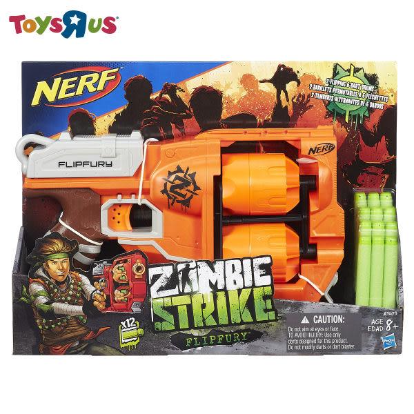 玩具反斗城【NERF】打擊者系列 雙重輪轉手槍