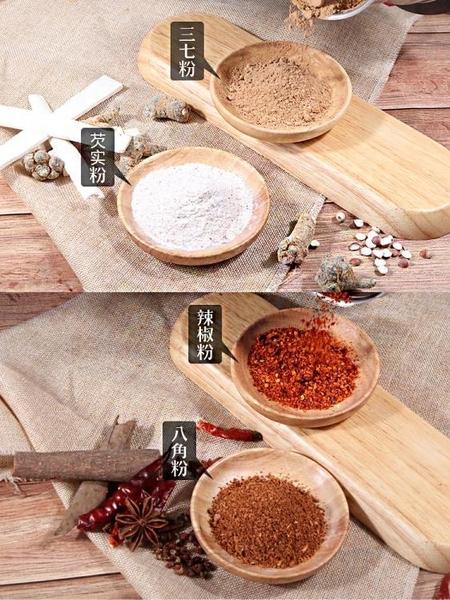 磨粉機粉碎機家用小型打粉機超細研磨機中藥材五穀雜糧幹磨打碎機  蘑菇街小屋 ATF