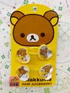 【震撼精品百貨】Rilakkuma San-X 拉拉熊懶懶熊~拉拉熊髮綁/髮束-愛心黃(日本製)#85406