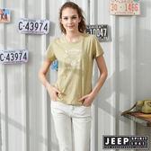 【JEEP】女裝吉普車轉印圖騰短袖T恤-墨綠