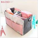 《不囉唆》2色大容量嬰兒推車整理包中包 防水/加厚/掛勾/收納/媽咪包(可挑色/款)【A293143】
