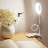小台燈書桌大學生宿舍臥室床頭燈