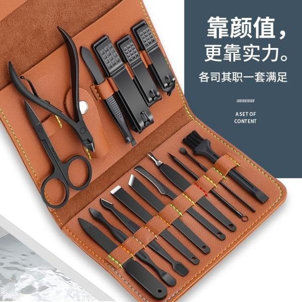 PLYS德国指甲刀套装家用鹰嘴指甲钳剪指刀修脚修指甲专用工具男女-享家