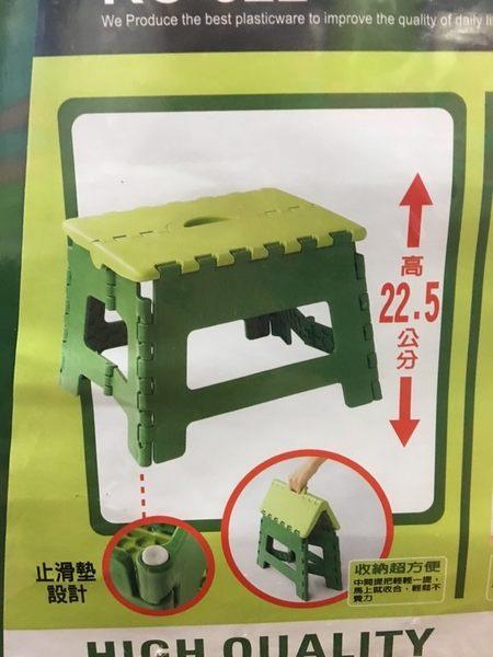 【八八八】e網購~【中百合止滑折合椅(22.5公分)RC822】261188椅子摺疊椅釣魚椅登高椅童軍椅子