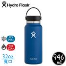 【Hydro Flask 美國 寬口真空保溫鋼瓶32oz《鈷藍色》】HFW32BTS/保溫杯/單手杯/水壺/隨身杯