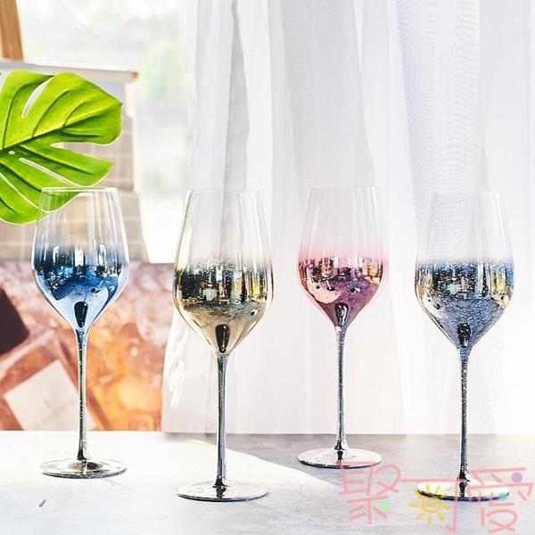 北歐風星空高腳杯 彩色紅酒杯裝飾酒杯擺件酒柜擺設【聚可愛】