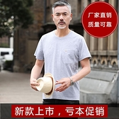 夏季爸爸裝短袖t恤中年男士圓領寬鬆大碼中老年人40-50歲上衣夏裝