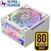 Super Flower 振華 Leadex III ARGB 650W GOLD 電源供應器 / 80+金牌+全模組+RGB / 5年保