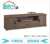 《固的家具GOOD》342-2-AA 凱西胡桃5尺長櫃