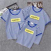 新款潮網紅親子裝夏裝一家三口母子母女洋氣春裝條紋短袖T恤 快速出貨