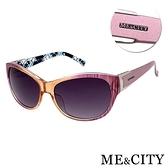 【南紡購物中心】【SUNS】ME&CITY  義式盛夏絢彩雙色太陽眼鏡 抗UV400 (ME 1211 B06)