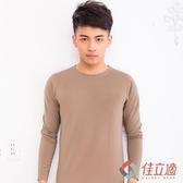 【南紡購物中心】3M-佳立適-升溫蓄熱保暖衣-男圓領-卡其色