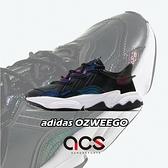 【海外限定】adidas 休閒鞋 OZWEEGO W 黑 彩虹 多彩光澤 女鞋 愛迪達 三葉草【ACS】 EG9160