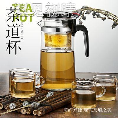 飄逸杯飄逸杯耐高溫玻璃茶壺防爆過濾茶具按壓式辦公家用沖茶器泡茶壺 快速出貨